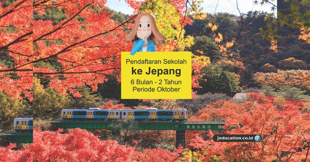 Pendaftaran ke Sekolah Jepang