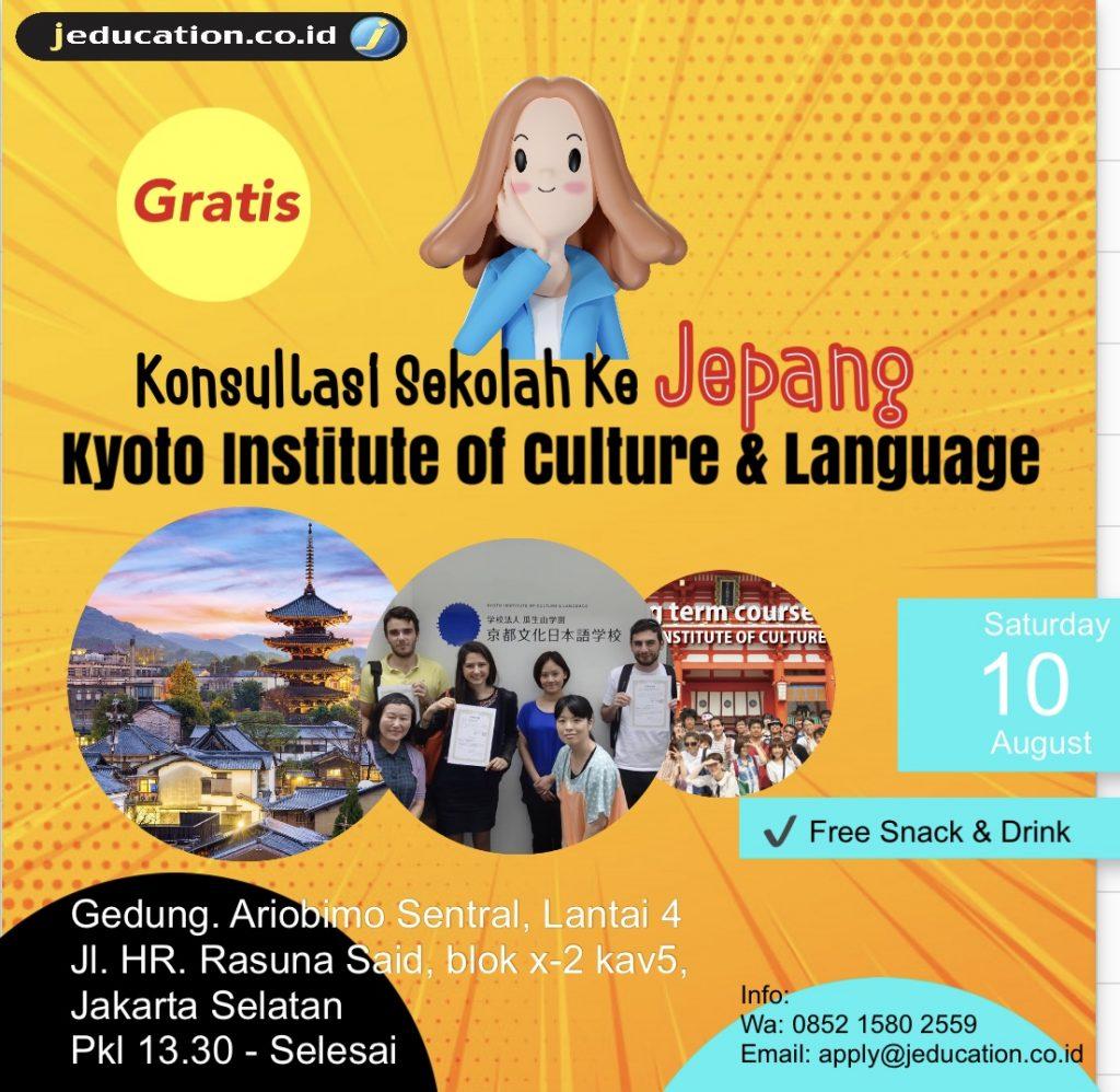 Konsultasi sekolah di Jepang bersama Kyoto Institute of Culture & Language