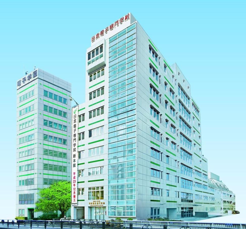 Japan Electronics College