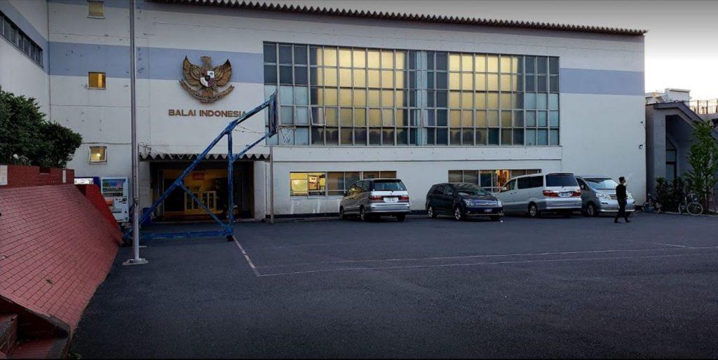 sekolah republik indonesia di tokyo srit
