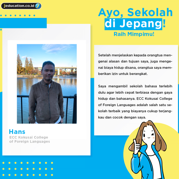 Hans: Sekolah bahasa jepang
