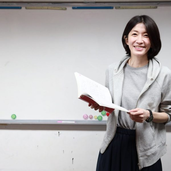 Ms. Terai Yuko